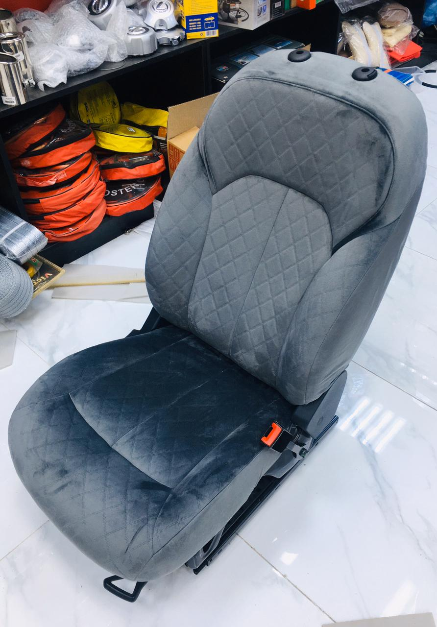 Customized seat cover