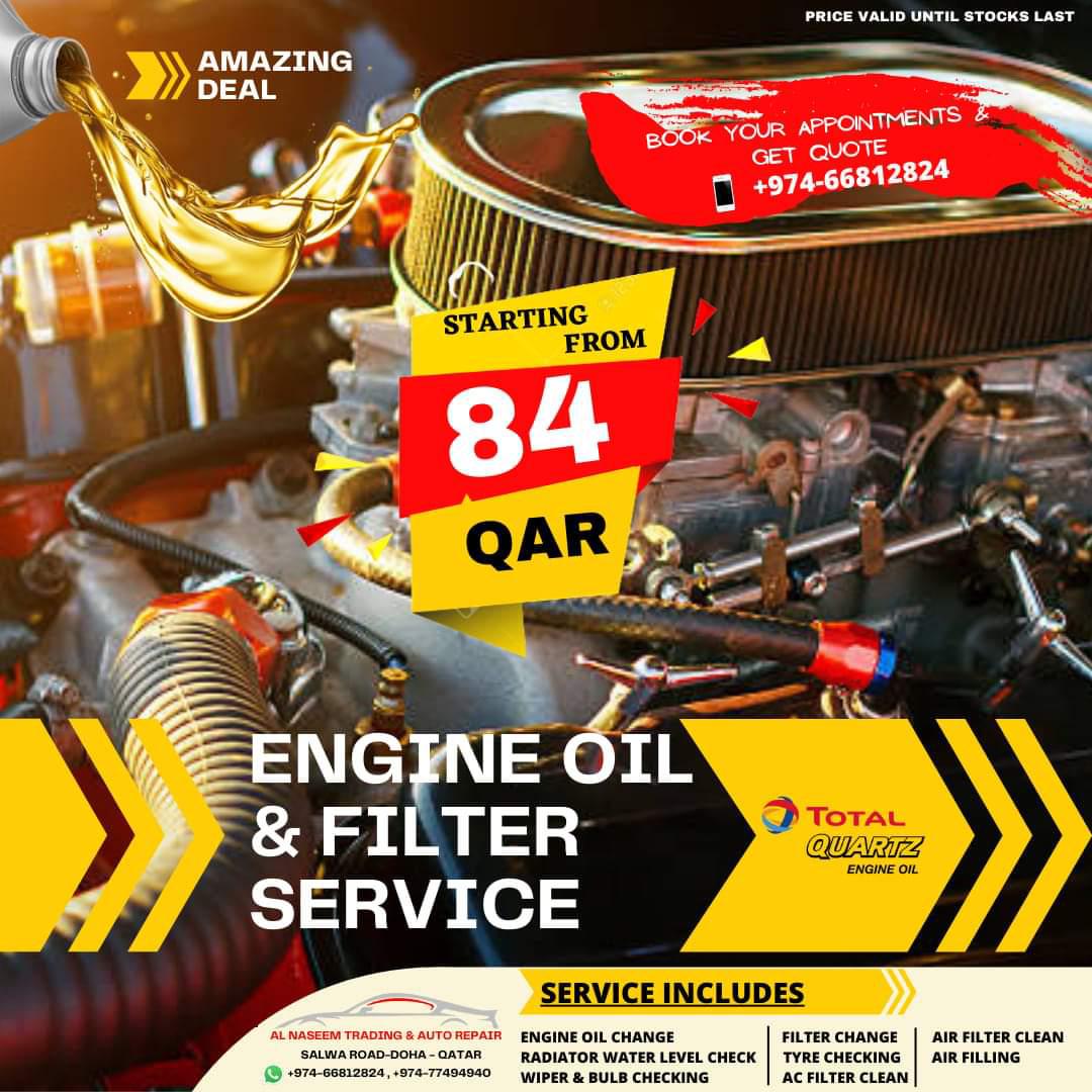 Engine oil change service