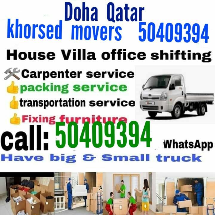 Carpenter, Shifting & Transportation-50409394