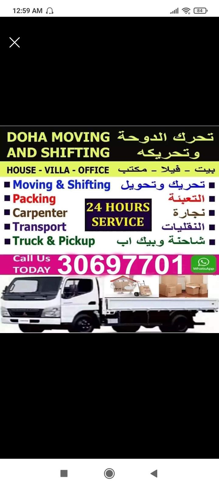 Best price reliable transportation, Carpentry, Mov
