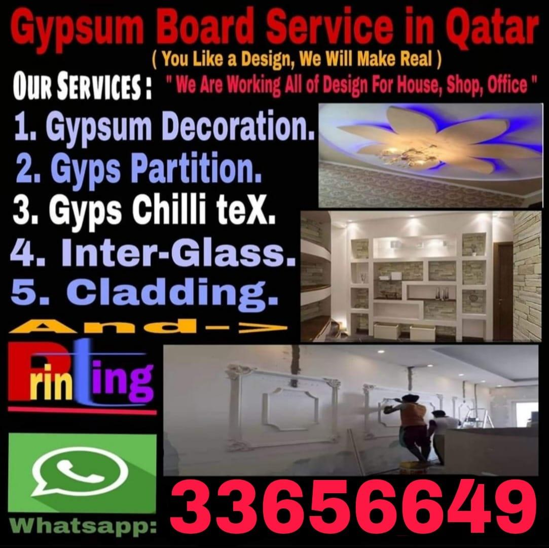 any design of gypsum partition house decor paintin