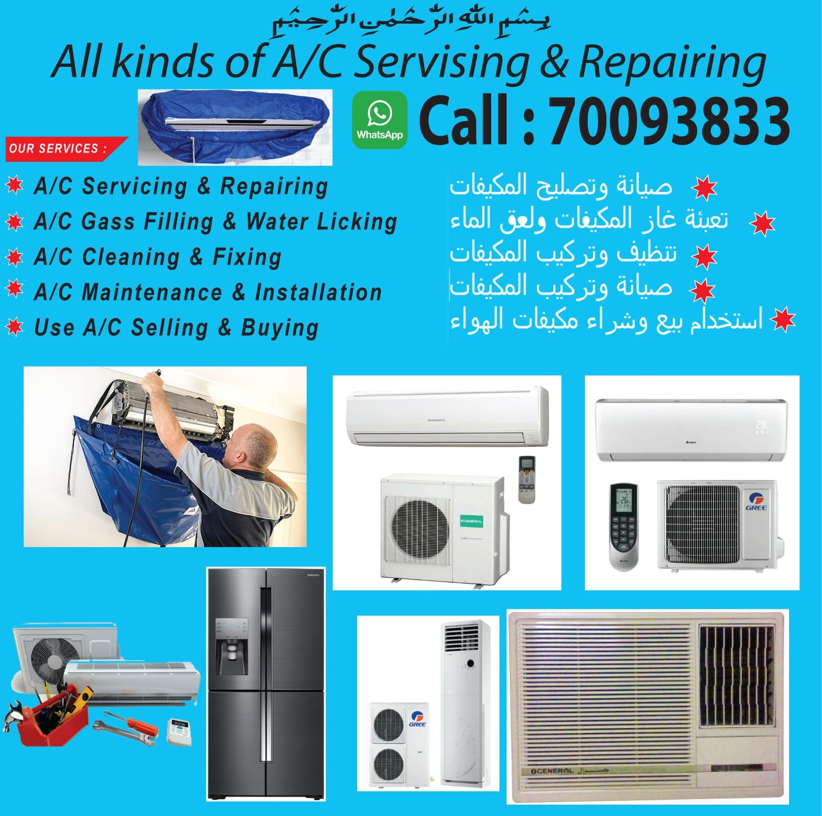 We are all kinds Ac service & Repair & all kind no
