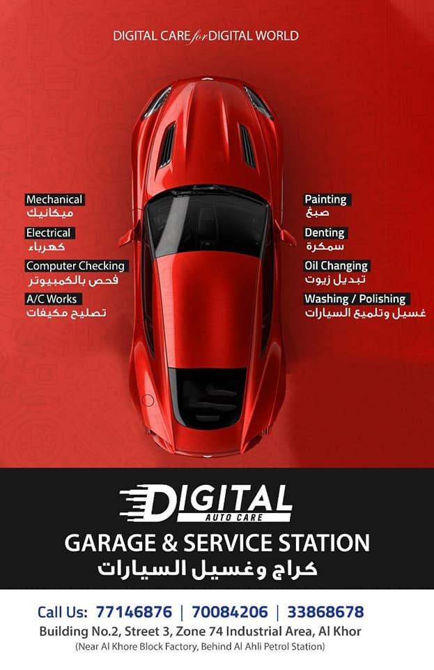 Digital Auto Care & Service Station Al Khor