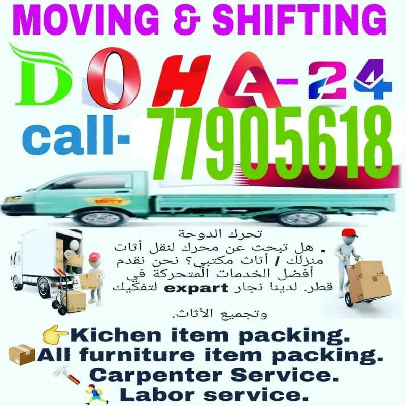 Shifting and moving works big or small. Reliable a
