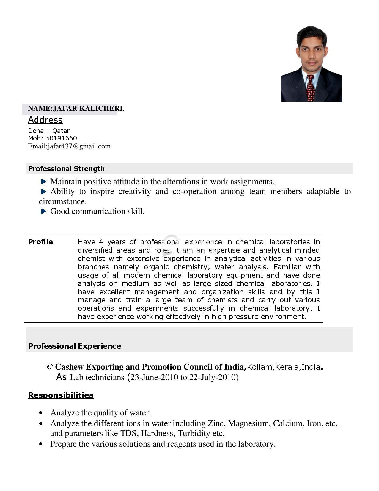 GCC Exp LAB TECHNICIAN/ CHEMIST | Qatar Living