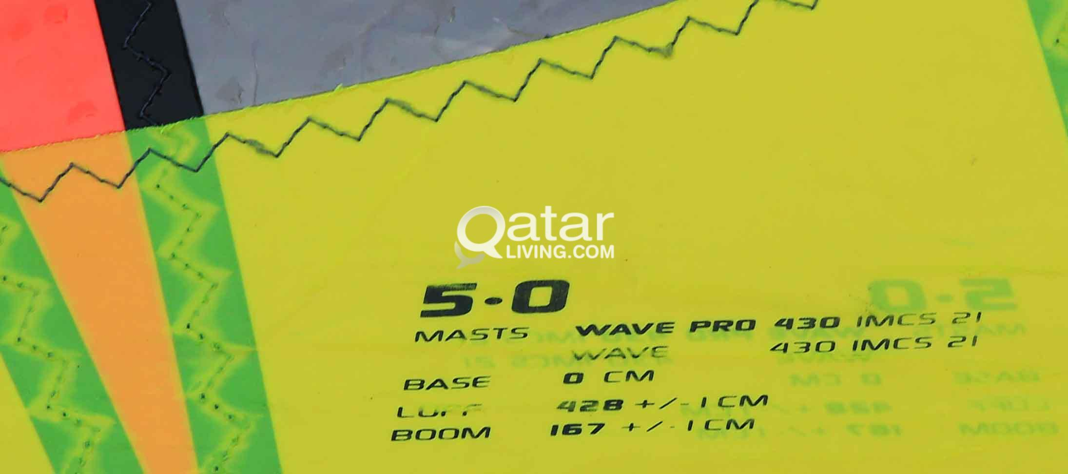 Windsurfing sails and boom for sale | Qatar Living