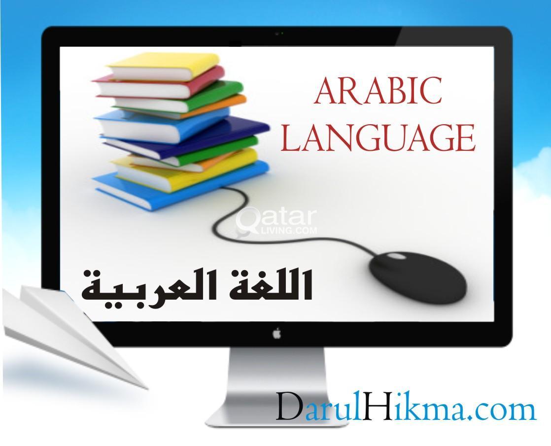 ONLINE ARABIC  HINDI,URDU,& THAJWEED COURSES- 77106727 | Qatar Living
