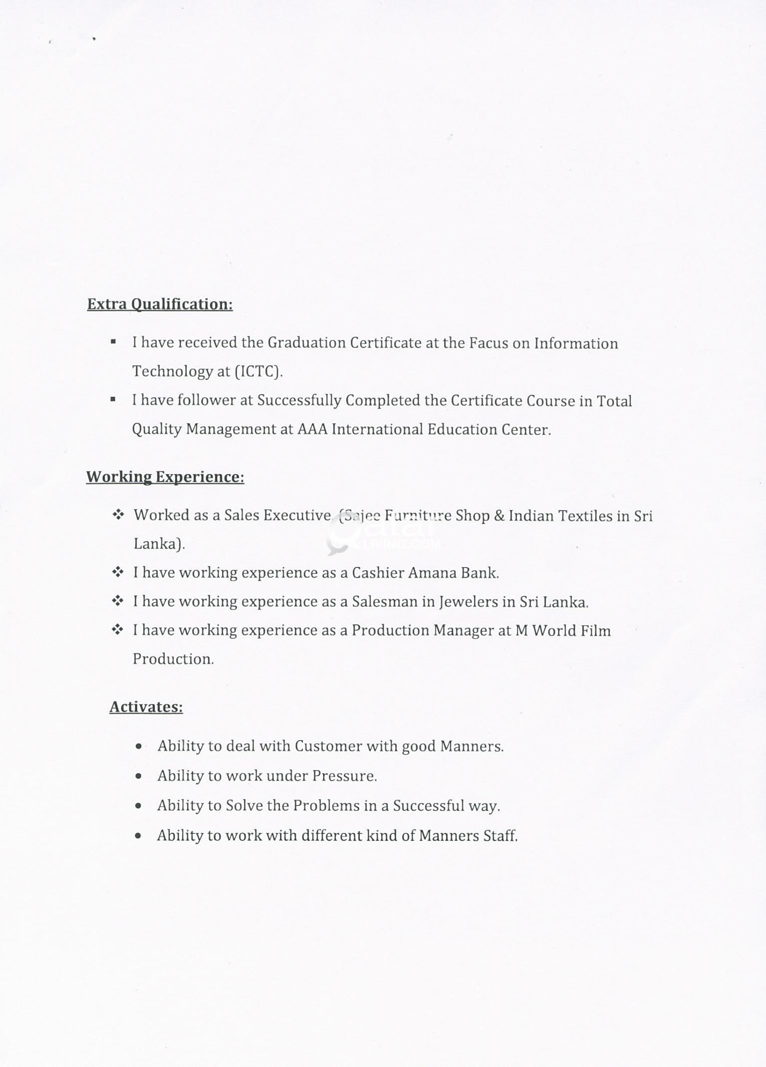 looking for a job in a Office boy in Qatar | Qatar Living