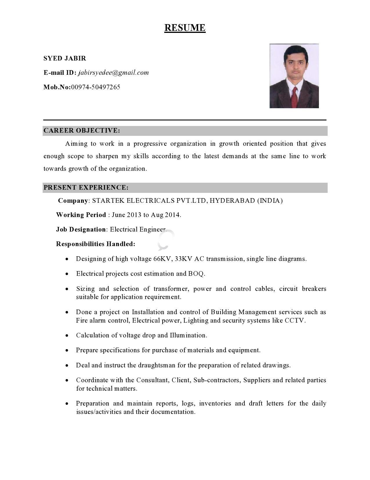 Cv Electrical Engineer Qatar Living
