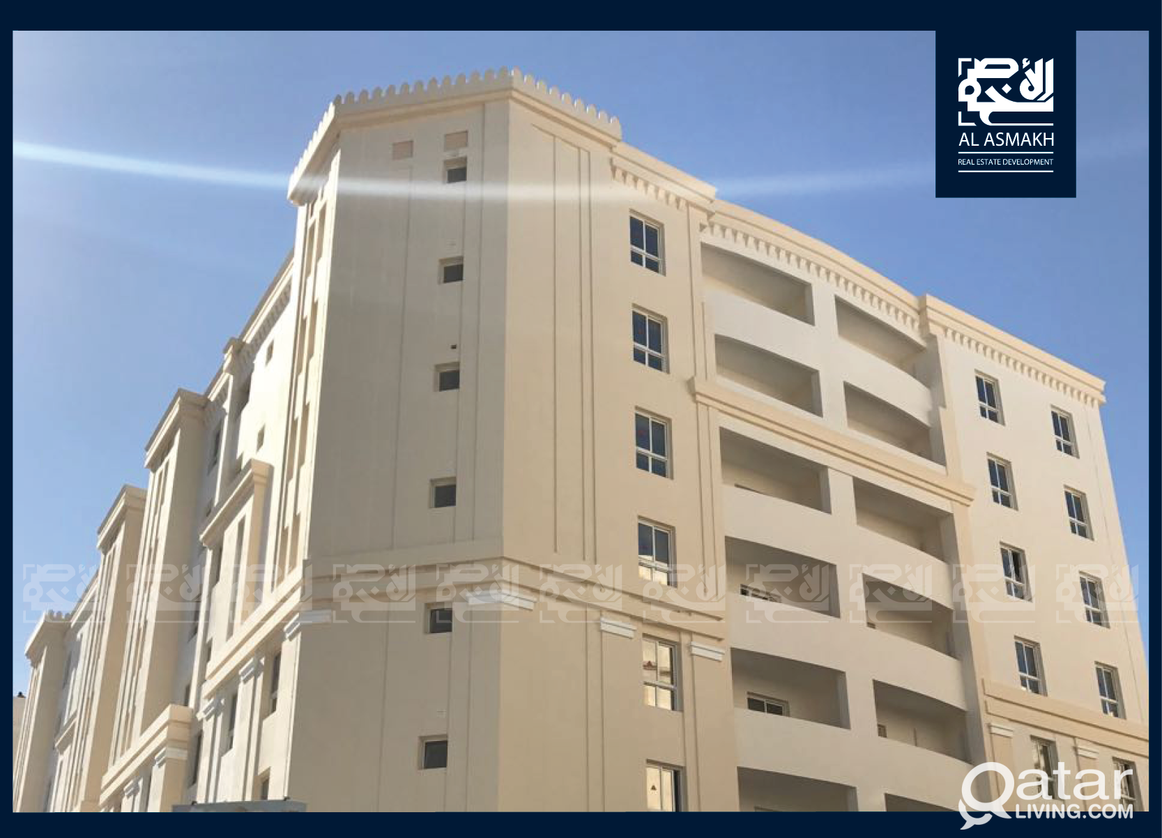 Fully Furnished 3-Bedroom Apartment, Al Sadd