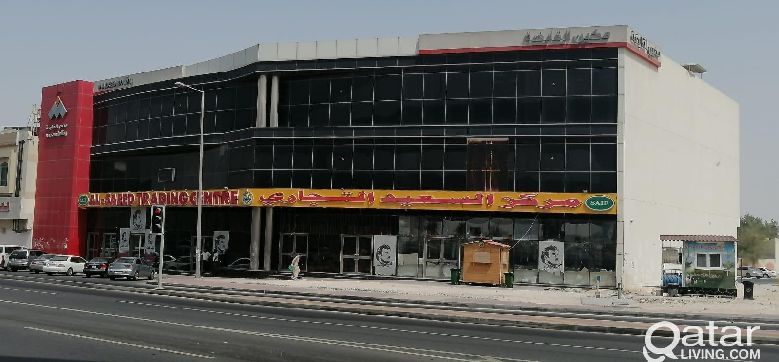 OFFICE FOR RENT 291 SQM IN SALWA ROAD NO COMMISSIO