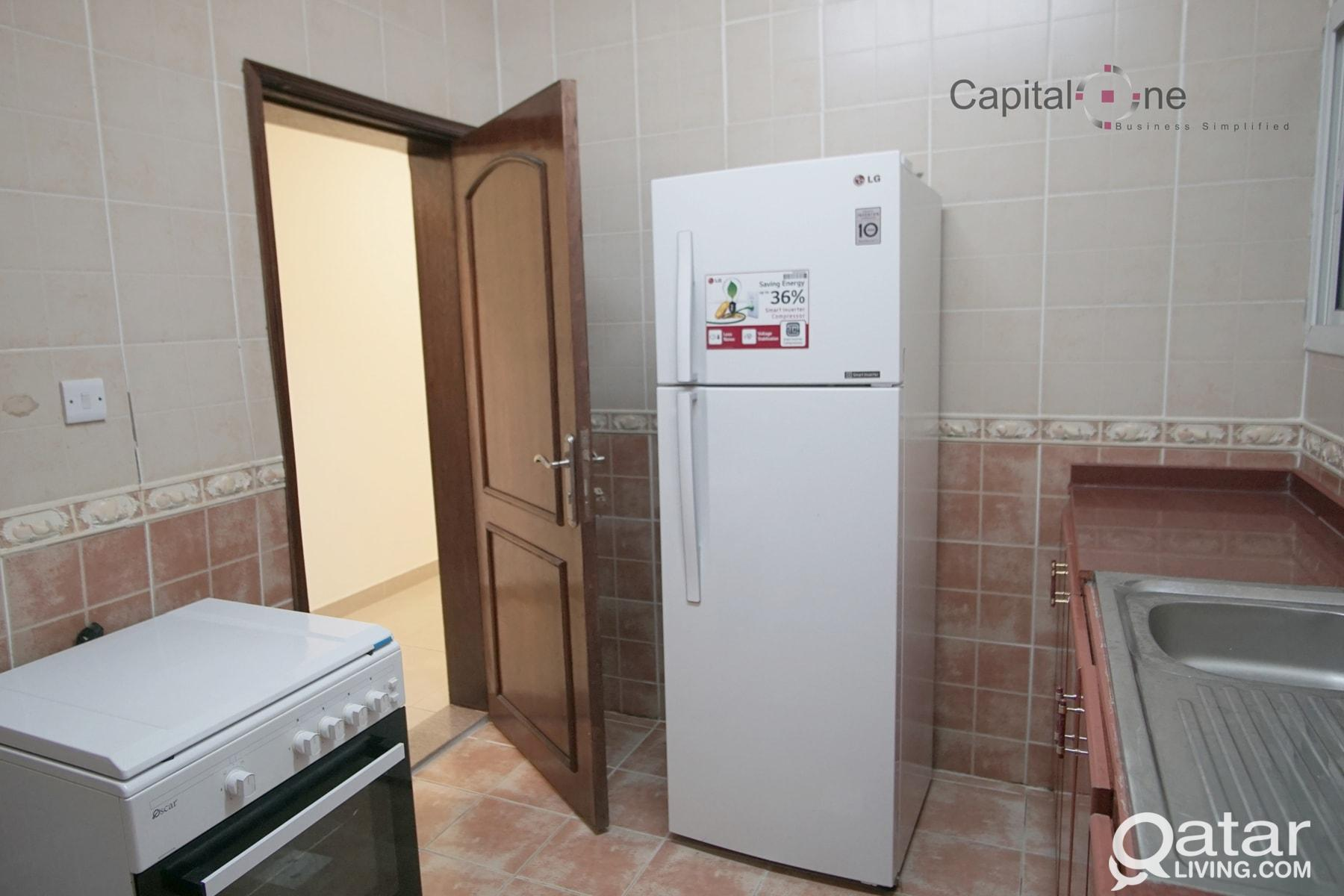 Fully Furnished 2BHK in the Heart of Doha! (NO Com