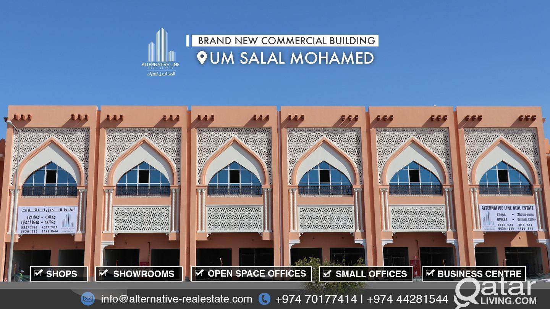 Shops  in Umm Salal  !!!