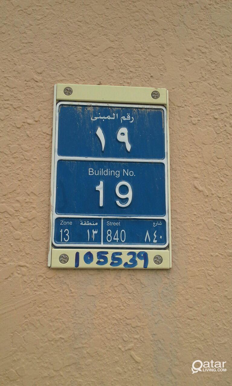 1 & 2 BR, Musherib , NO Commission (Near Musherib