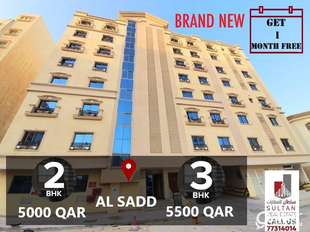 Fully Furnished apartment in Al sadd