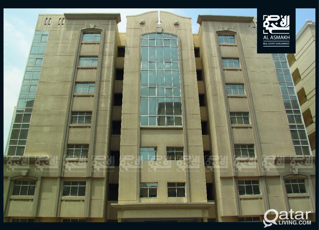 Furnished 3-Bedroom Apt in Al Sadd