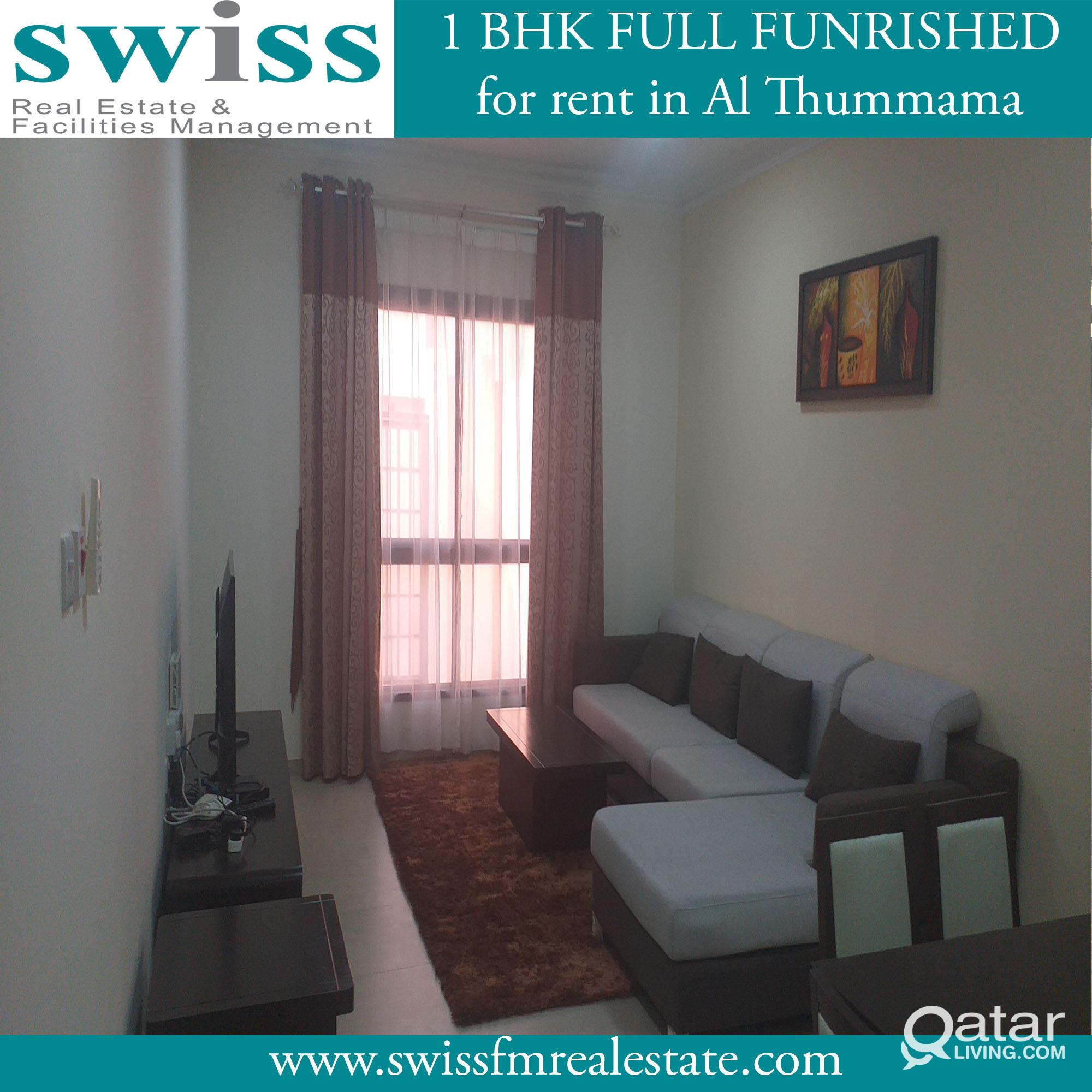 Furnished 1 BHK  One Month  Free with  kahramaa