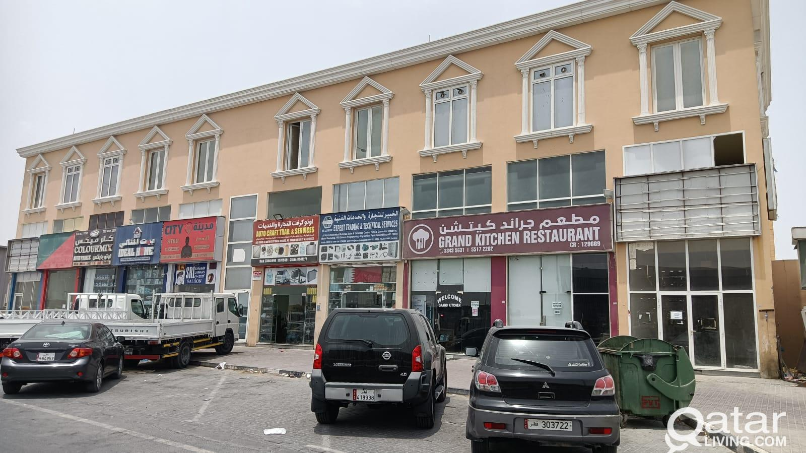 SHOPS FOR RENT IN STREET 29