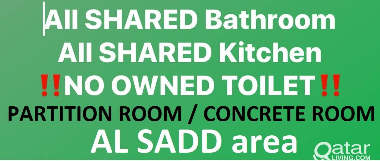 SMALL PARTITION ROOM IN AL SADD OPEN TO ALL NATION