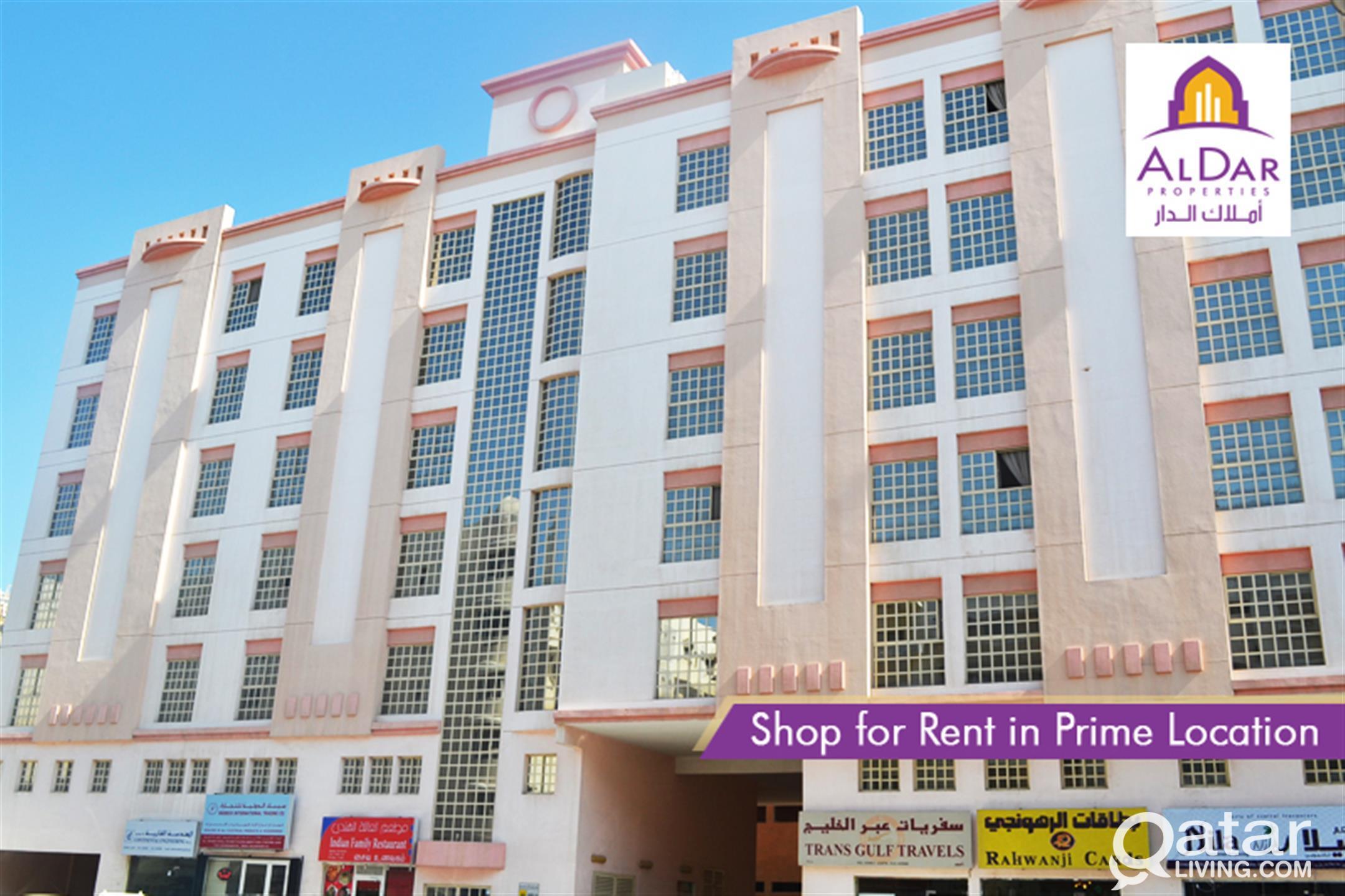 Commercial Shop in Bin Mahmoud main street
