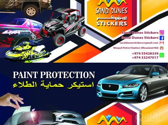 Tint Your Home & Car...