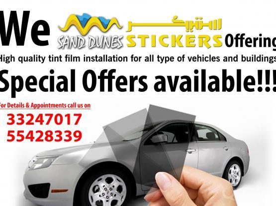 Car cooling sticker