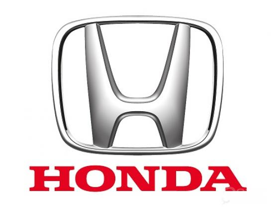 GENUINE Honda Parts - LOWEST PRICES - Engine Mounts, Shock Absorbers, Brake Pads and more