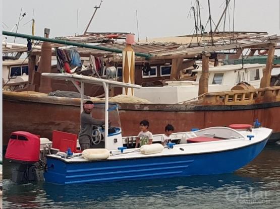 21 Ft 150Hp American Boat