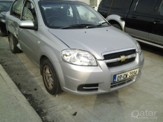 aveo 2007 scrap or parts available
