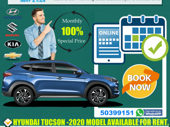 HYUNDAI TUCSON -2020 MODEL AVAILABLE FOR RENT !! CONTACT US : 44182020/50399151
