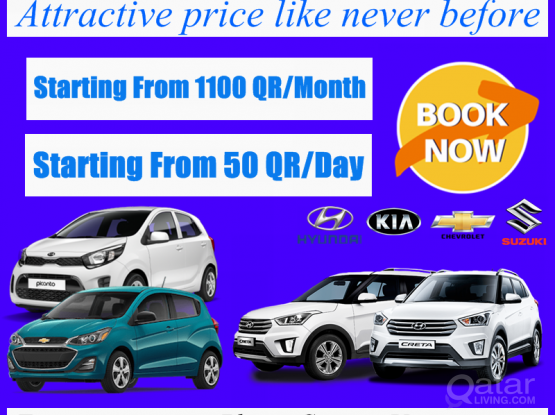 HURRY UP !!STARTING FROM 1100 QAR /MONTH !! CONTACT US : 44182020/50399151