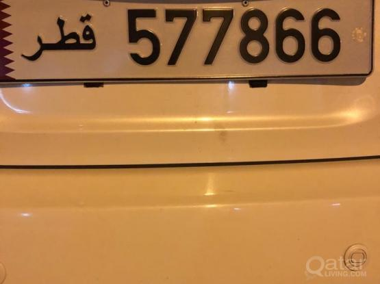 Special Car plate Number 577866 for sale