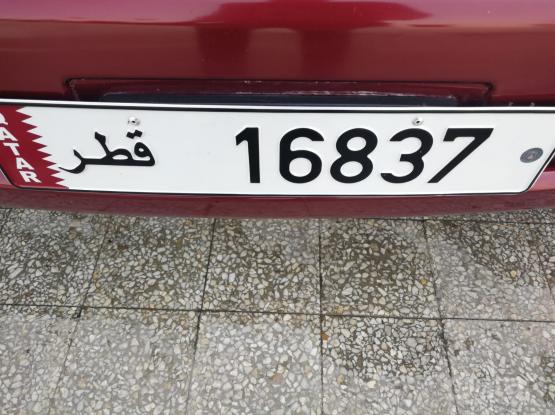 Special 5 digit