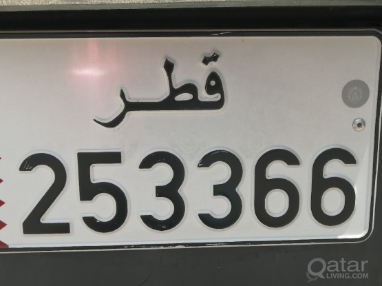 Own SPECIAL plate number memorable & easy, take it