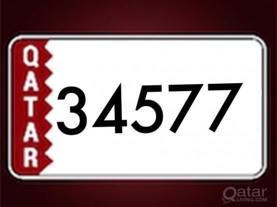 Special car plate number (34577) رقم مميز