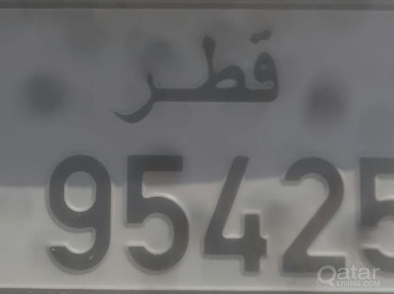 5 digit no for sale 95425