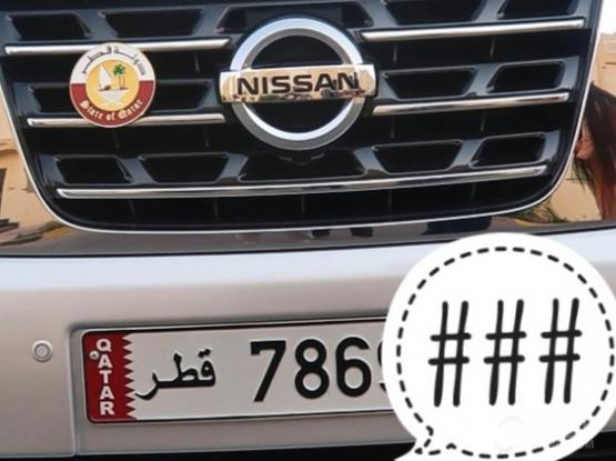 Number plate 786