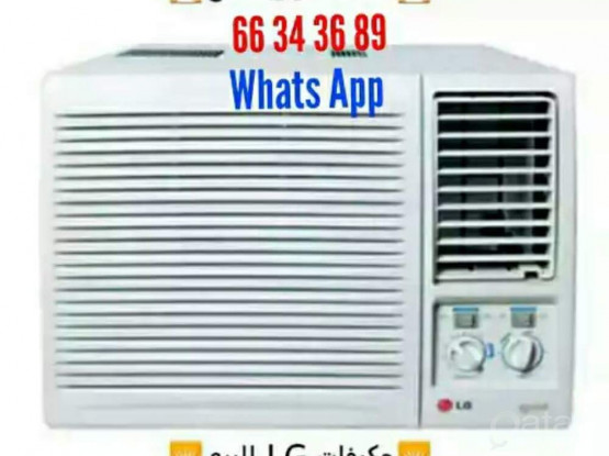 AC FOR SALE USED AC, AND AC BUYING 66343689