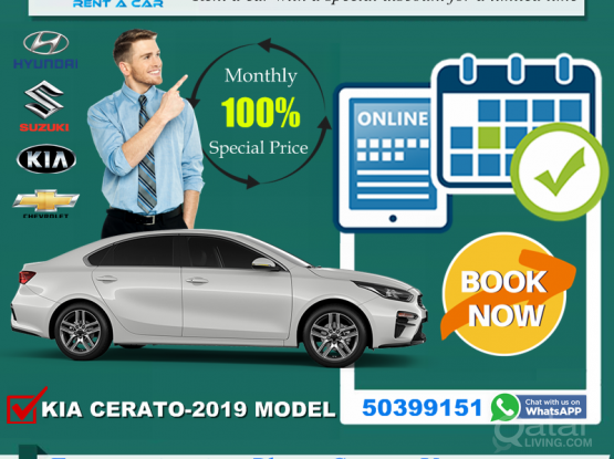 KIA CERATO-2019 MODEL AVAILABLE FOR RENT !! CONTACT US : 50399151/44182020