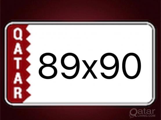 ✅ 89590 ✅