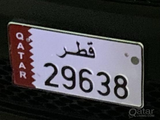 VIP NUMBER PLATE FOR SALE