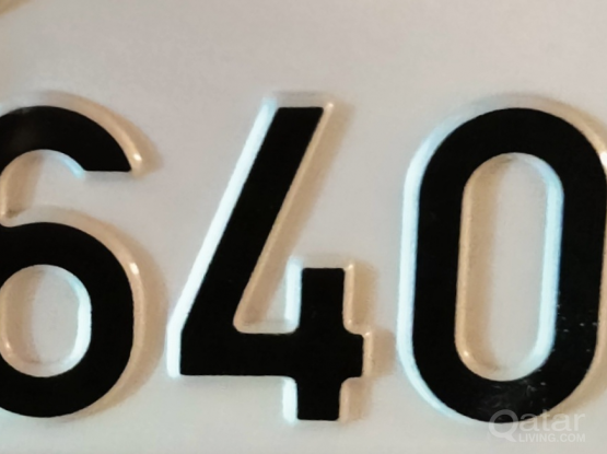 5 Digit Number Plate 16 4 03