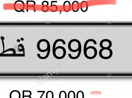 Special 5 Digit Plate No