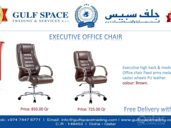 Office chairs doha