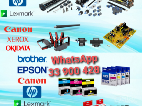 All Printer Toner or cartridges Available in Reasonable Price