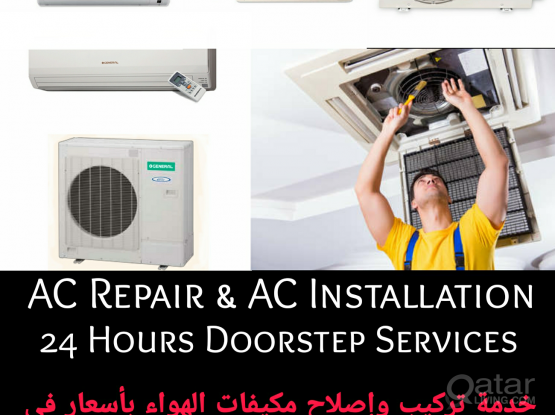 All kinds of electric service just call 33304897