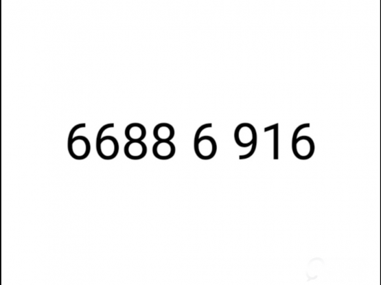 Ooredoo special 916 number