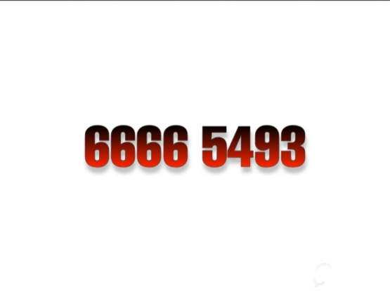 New number for sale