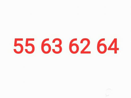 55 63 62 64 //Ooredoo Hala Prepaid Special number