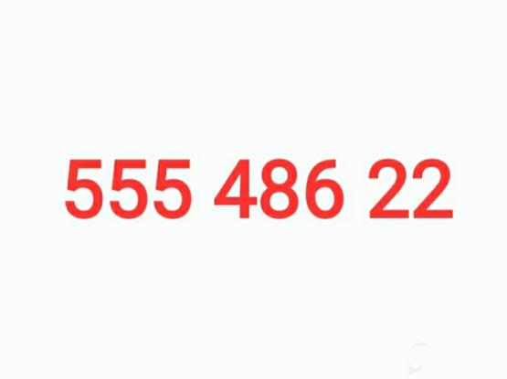555 486 22 //Ooredoo Hala Prepaid Special number